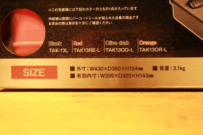 TRUSCOプロテクターツールケースのオレンジのLの寸法