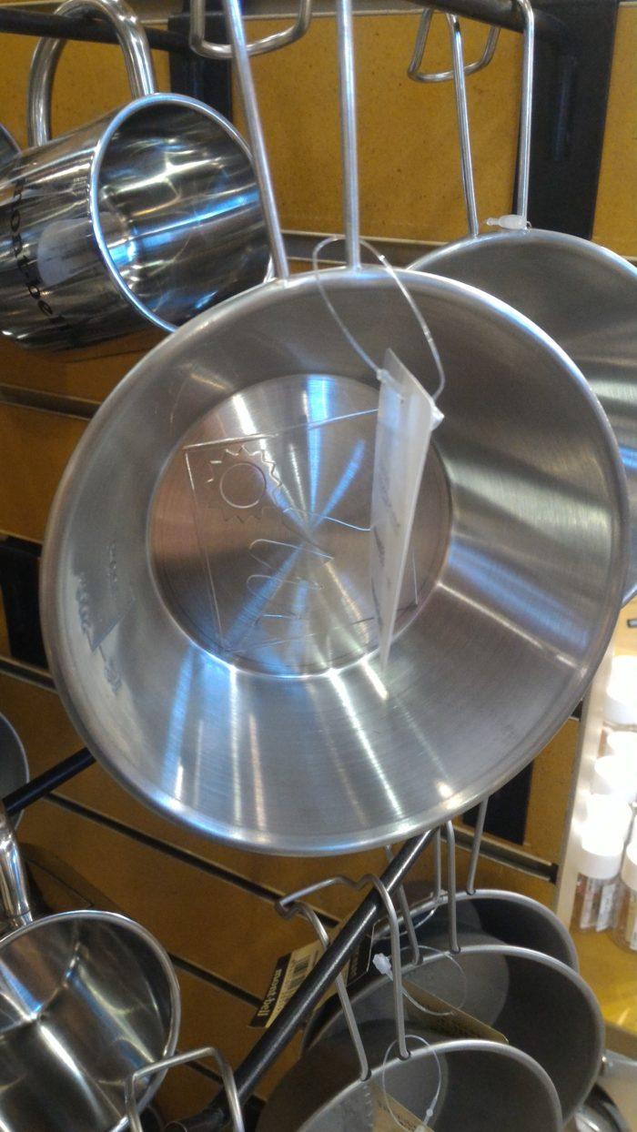 ユニフレームのシェラカップ300「手のひらに太陽の家」