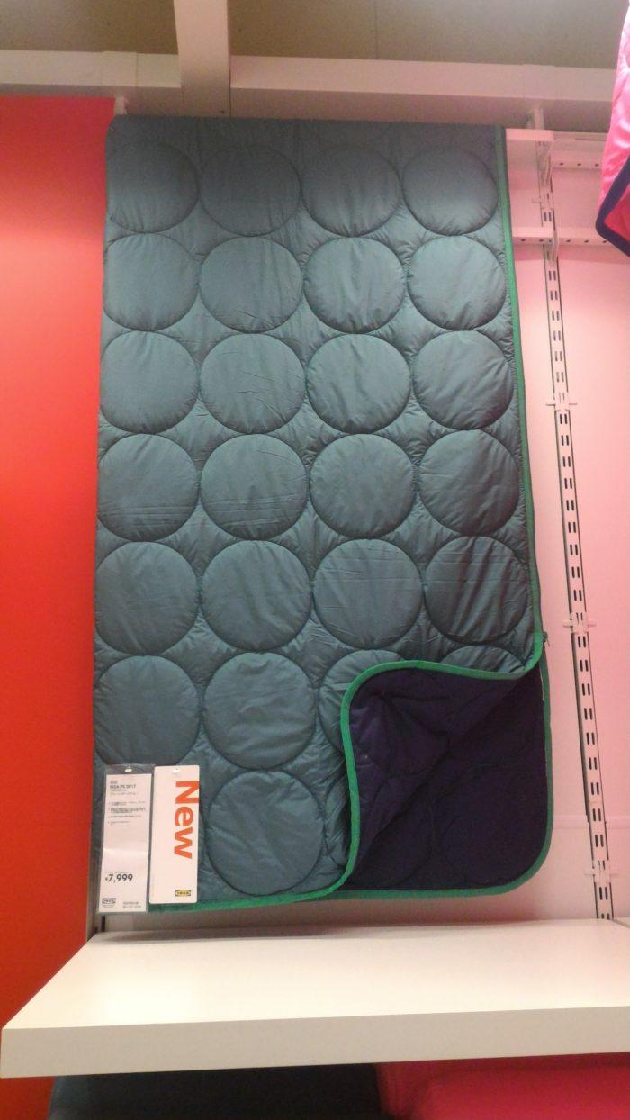 IKEAの寝袋