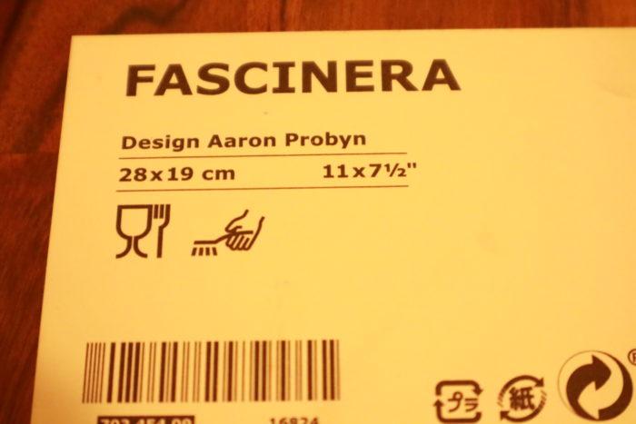 IKEAのまな板FASCINERA