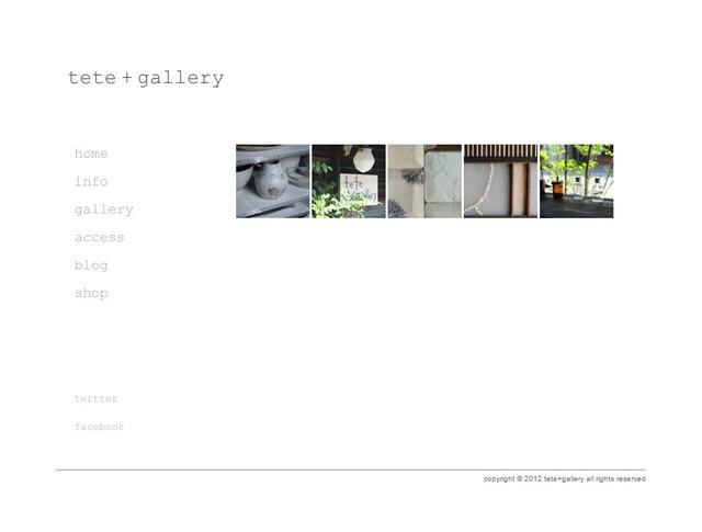 tete+galleryのHP