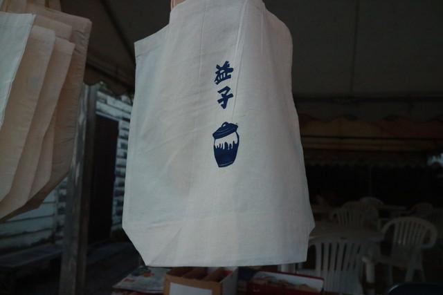 益子陶器市のコットントートバッグ