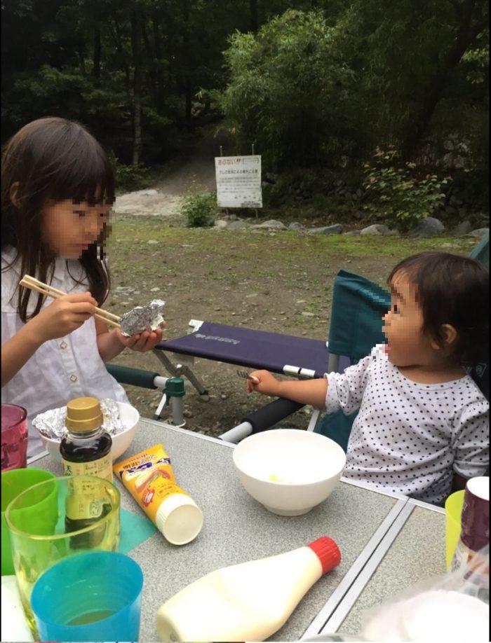 藤野キャンプ場サイレントリバーでキャンプの遊び
