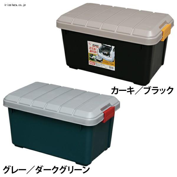 アイリスオーヤマのRVBOX600