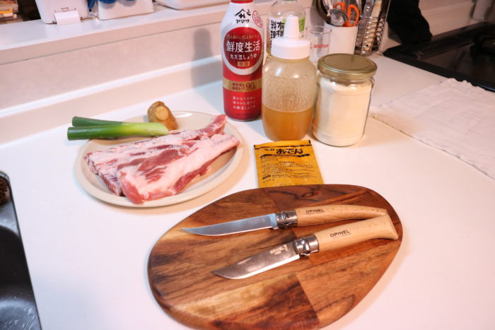豚バラ軟骨(パイカ)の角煮を作る
