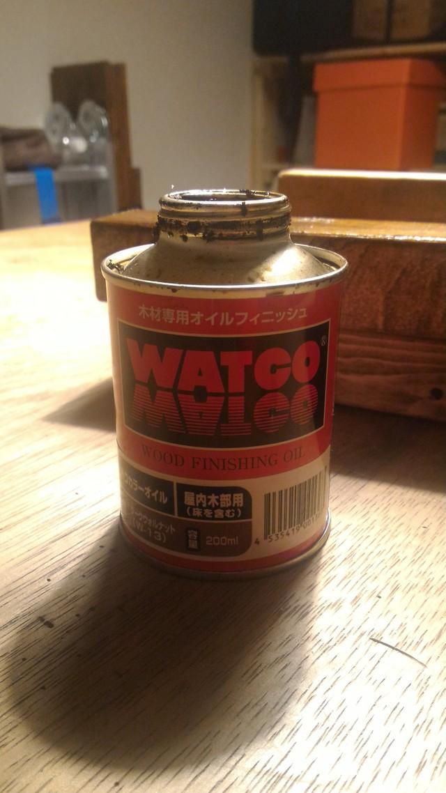 WATOCOオイルのダークウォルナット
