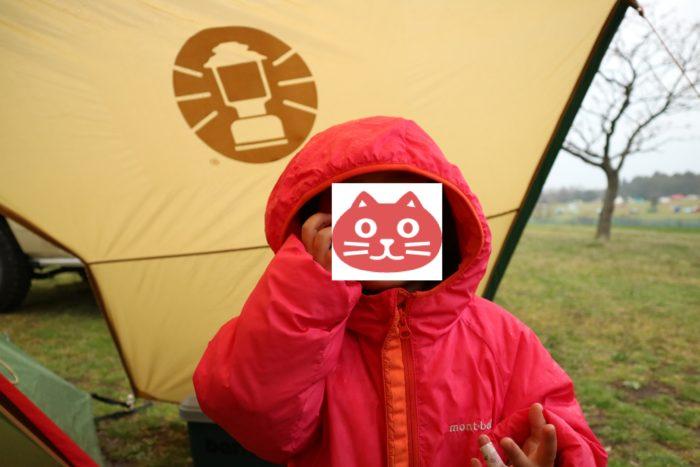 森のまきばオートキャンプ場の雨の朝