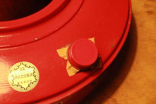 サンエム養蚕ストーブの燃料漏れ修理に使ったキタコ タンクシーラーを塗る為にマスキング