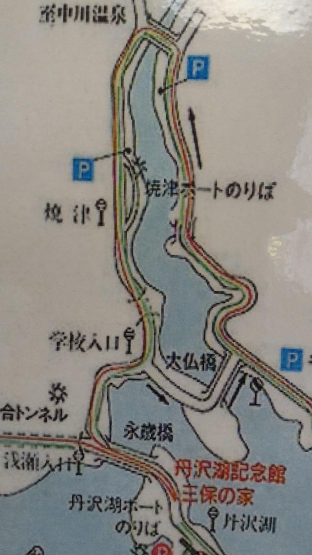 丹沢湖の焼津ボート乗り場付近の地図