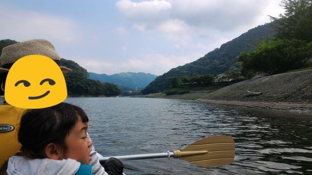 丹沢湖で初めての湖カヤックをやってみる
