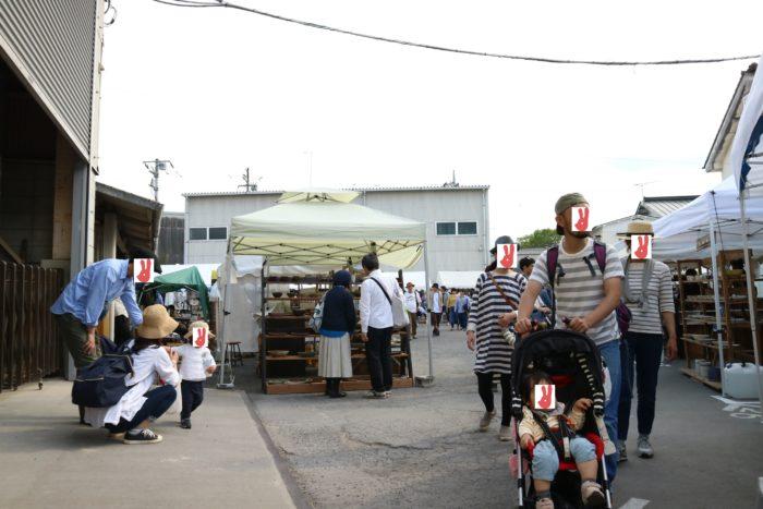 2017春の益子陶器市のくみあい広場