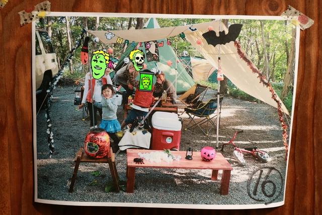 赤城オートキャンプ場の2016ハロウィンフェスタの記念撮影