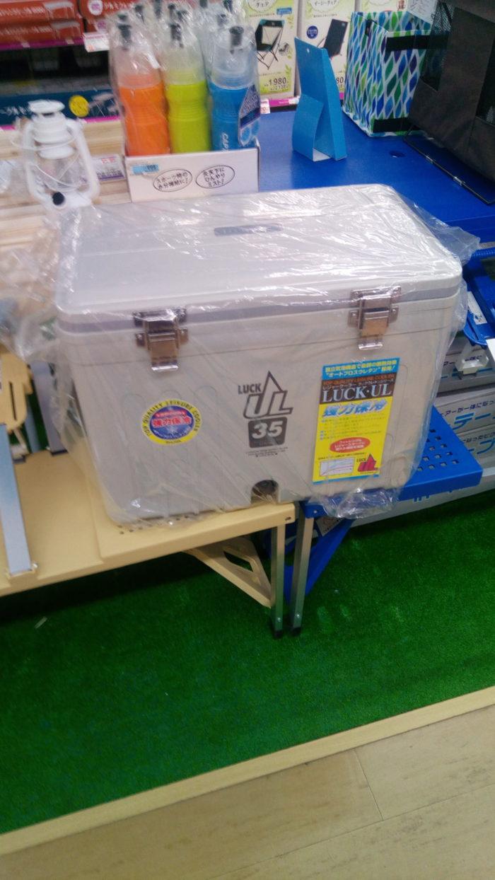 秀和(SHU-WA)のクーラーボックスのラック35ULがホーマックのスーパーデポ瀬谷店で売っていた!