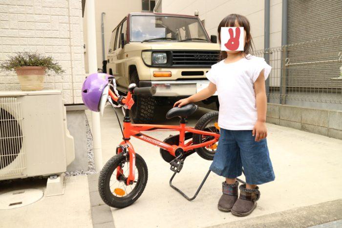 芹沢公園で自転車するが楽しみ