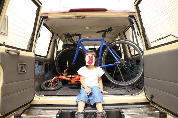 自転車の準備