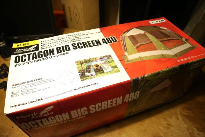 ノースイーグル(NorthEagle)NE190 オクタゴンBIGスクリーン480が届いた
