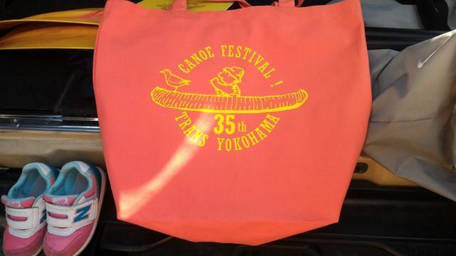 第35回横浜縦断カヌーフェスティバルの参加賞のトートバッグ