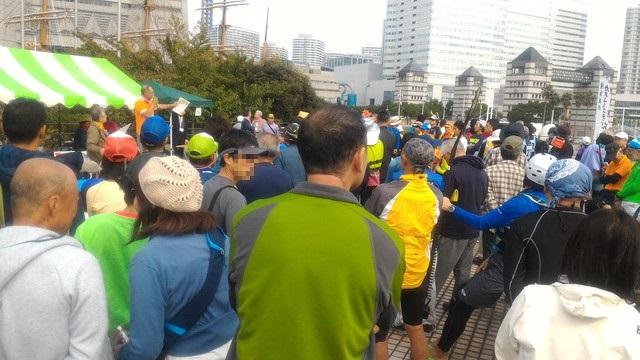 第35回横浜縦断カヌーフェスティバルの開会式