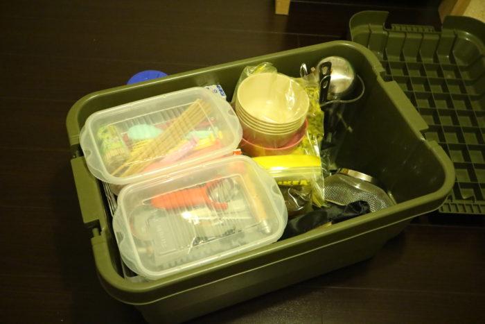 TRUSCO社のトランクカーゴ 50L OD色(ODC50)に荷物を入れてみた。