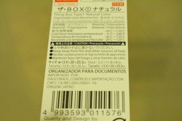 アウトドアギア収納BOXの内部仕切りに使っている100均のファイルボックス