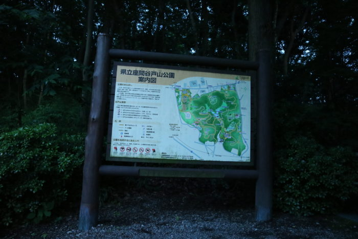 谷戸山公園の地図