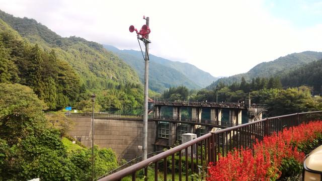四万湖と中之条ダム