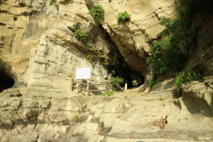 千葉県の守谷洞窟
