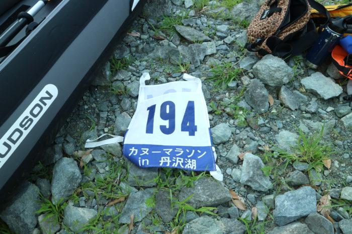 第17回カヌーマラソンIN丹沢湖のゼッケン