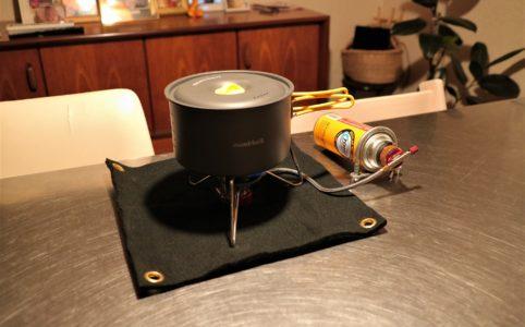 モンベルのアルパインクッカー16で米を炊いてみる