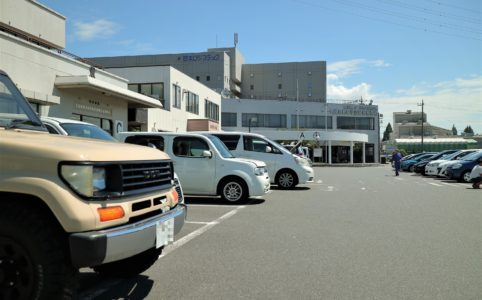 相模原の陸運局の相模自動車検査登録事務所