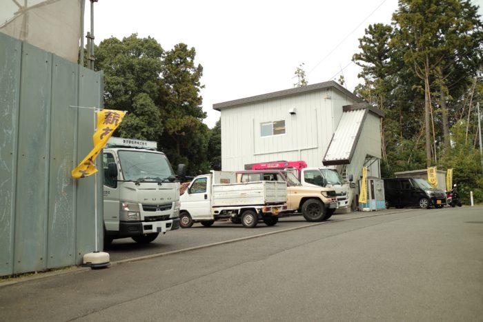 町田市にある東京薪販売の外観