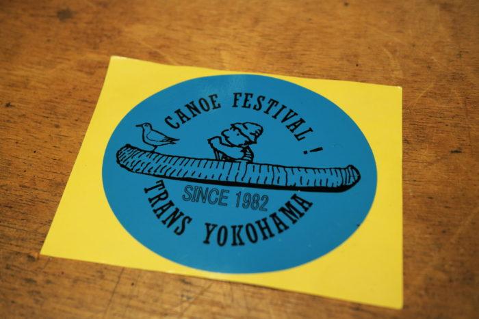 2017第36回横浜縦断カヌーフェスティバルのステッカー