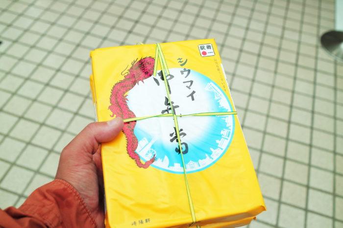 2017第36回横浜縦断カヌーフェスティバルのお弁当