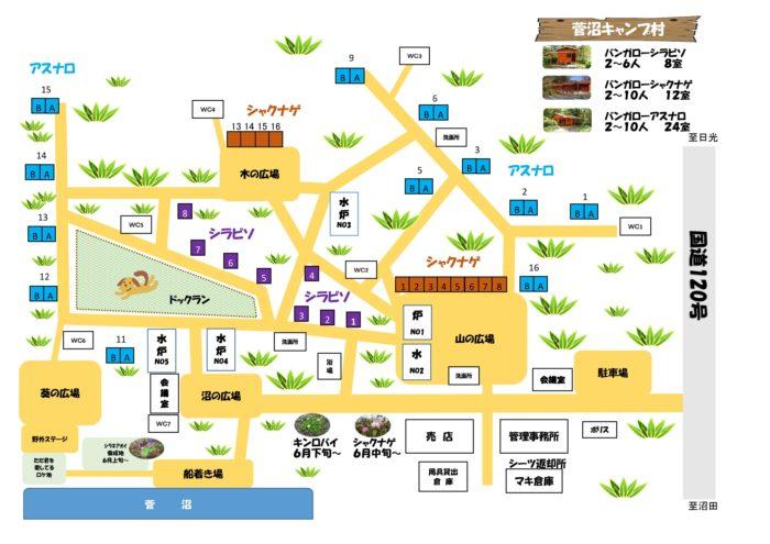 菅沼キャンプ村の地図