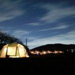 (前編)初のソロキャンプは田代運動公園でw