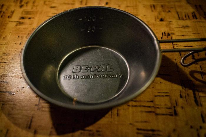 BE-PALのシェラカップで甘酒を温める