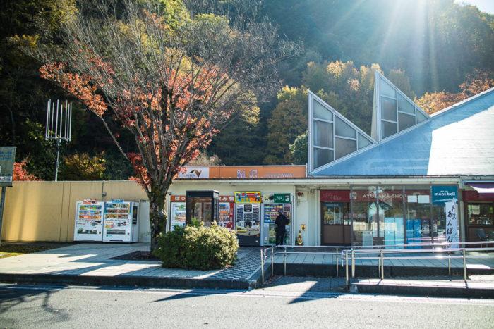 東名自動車道の鮎沢SA