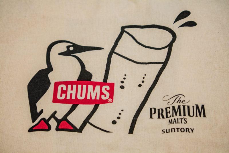 ザ・プレミアム・モルツ×チャムスのコラボキャンペーン限定マルシェバッグのロゴ