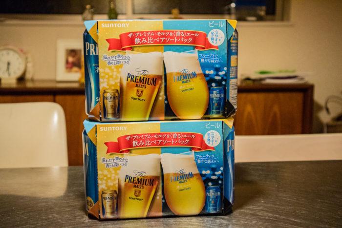 ザ・プレミアム・モルツ×チャムスのコラボキャンペーン限定マルシェバッグに入っていたプレミアムモルツビール