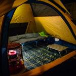 【キャンプ速報】年内最後のキャンプはこちら!