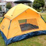 クイックキャンプ(QUICK CAMP)のワンタッチテント買いましたよぉ~w。