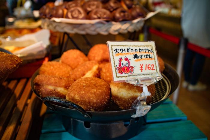 水戸市にある石窯パン工房 カンパーニュの店内、ズワイガニのカニクリーム揚げパン