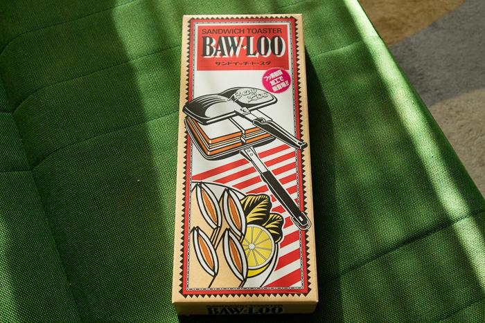 ホットサンドメーカーのBAWLOOのパッケージ