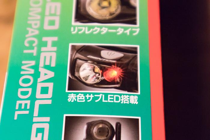 GENTOSLEDのヘッドライトCP-095Dのパッケージ