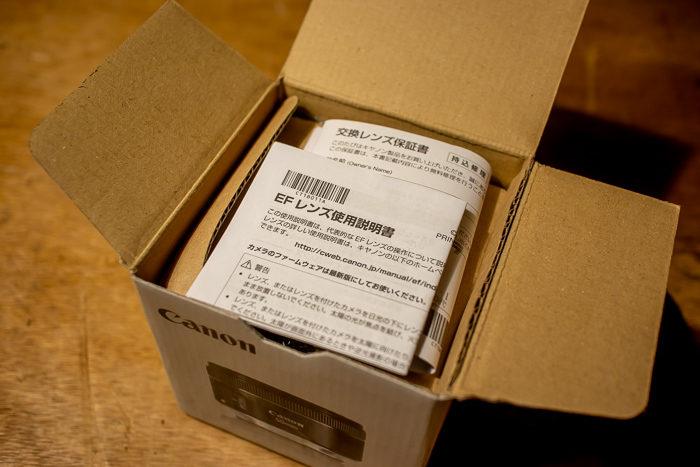EF50mm f1.8単焦点レンズの開封