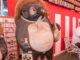 2018年春の益子陶器市の益子焼窯元共販センターで見たたぬきさん