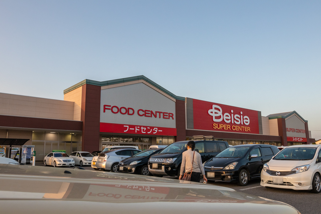 益子陶器市の帰りによったBeisiaで夕飯の買い出し