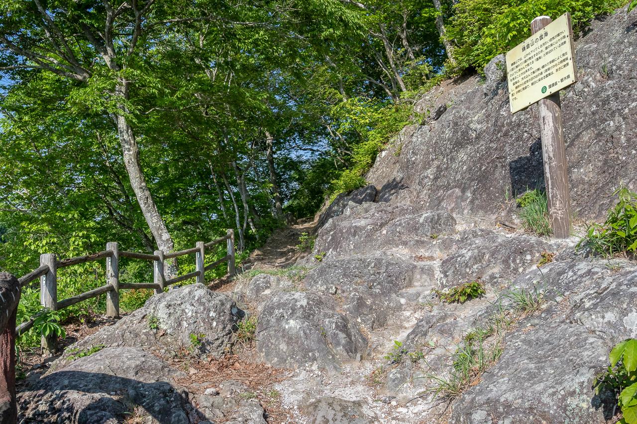 鎌倉山展望台の崖