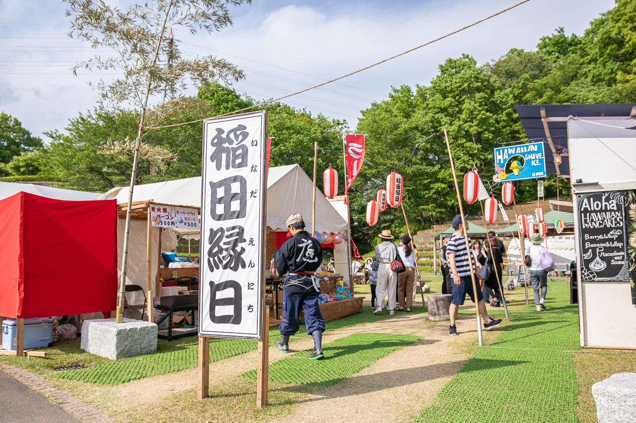 2018年笠間の陶炎祭(ひまつり)の稲田縁日