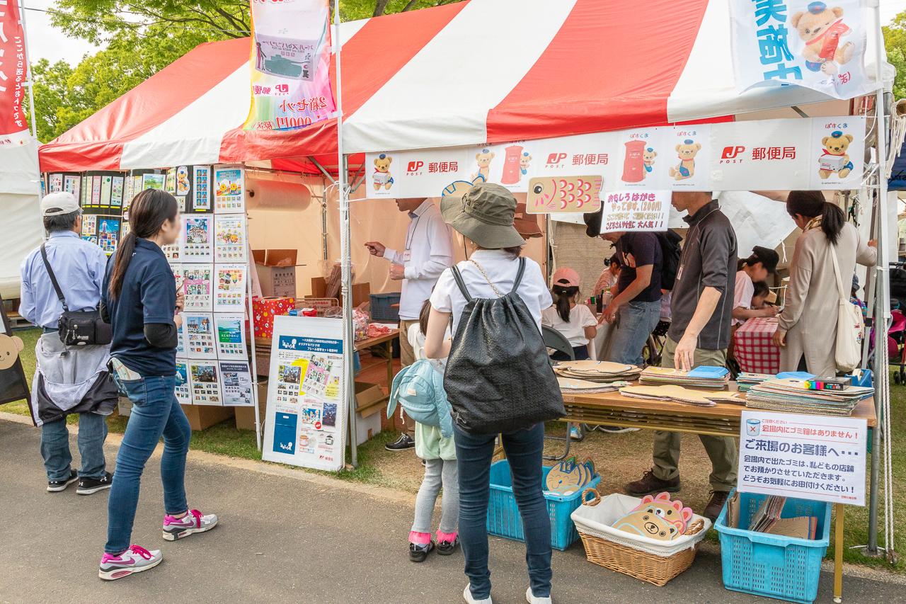 2018年笠間の陶炎祭(ひまつり)の郵便局